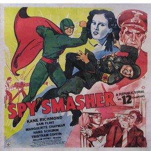 ssmasher2