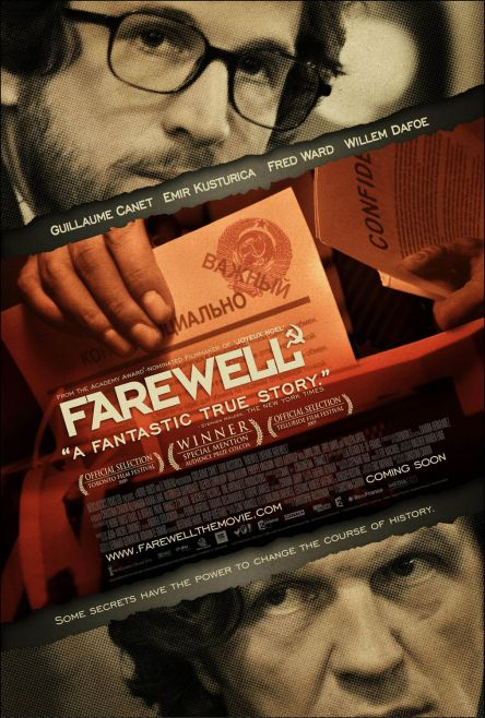 laffaire_farewell_ver2_xlg