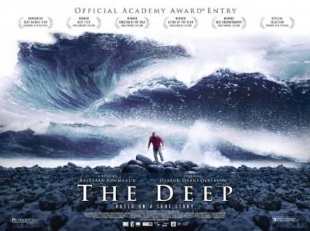 deep_ver2
