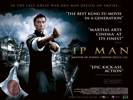 ip_man_ver3_xlg