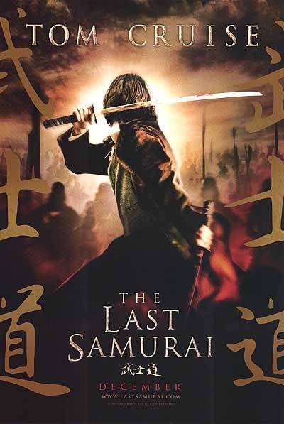 last_samurai