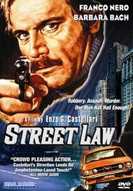 streetlaw