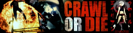 crawlordiebanner