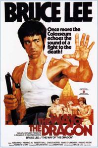 the-way-of-the-dragon-movie-poster-bruce-lee-chuck-norris